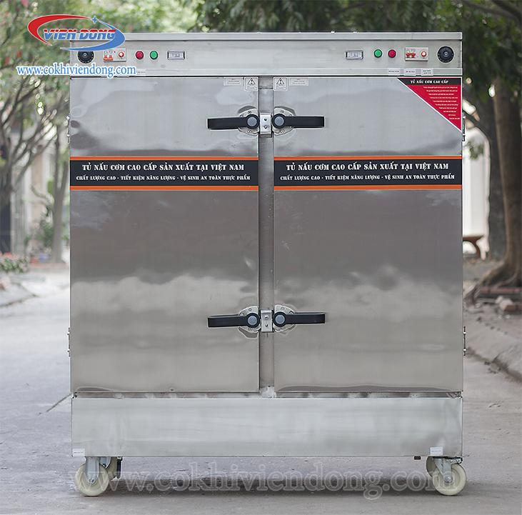 Tủ hấp cơm công nghiệp 24 khay (1)