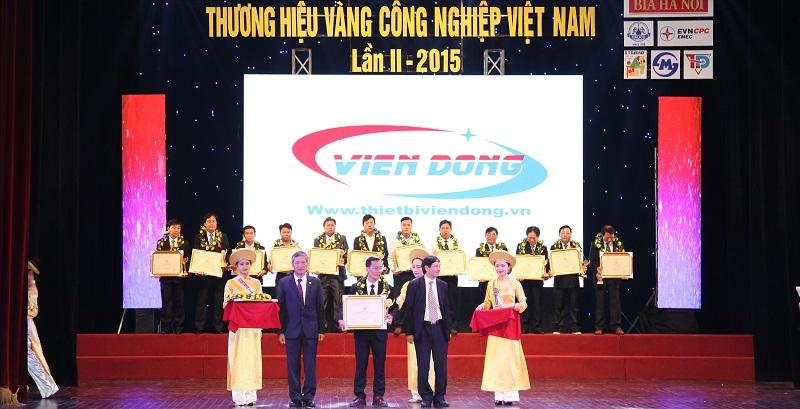 Giải thưởng Viễn Đông