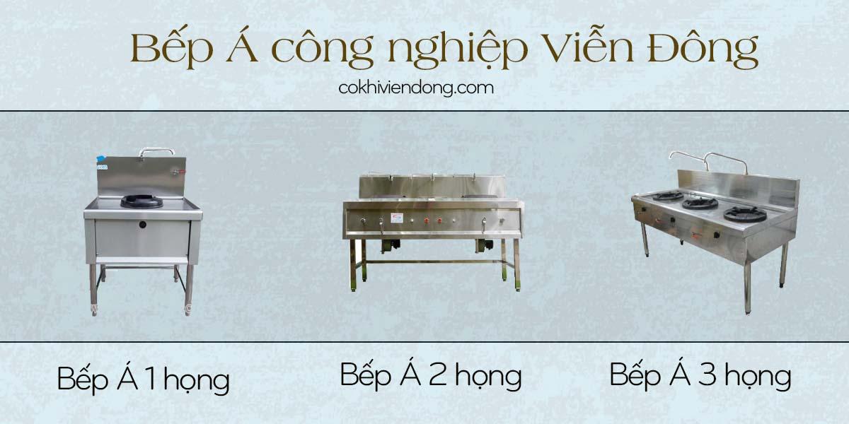 Bếp Á Viễn Đông nhà cung cấp thiết bị bếp công nghiệp