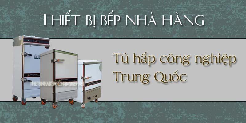 Tủ nấu cơm Trung Quốc