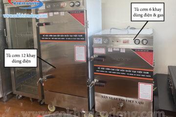 Tủ nấu cơm công nghiệp thanh lý – nên hay không nên mua?